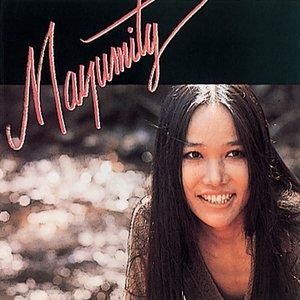 Image for 'Mayumity うつろな愛'