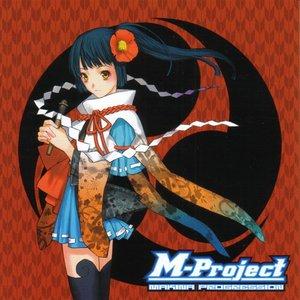 Image for 'MAKINA PROGRESSION'