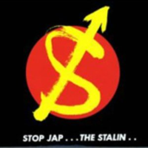 Image for 'STOP JAP + GO GO STALIN'