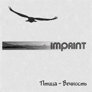 Image for 'Птица-Вечность'