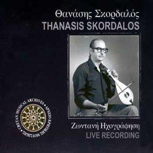 Image for 'Thanasis Skordalos live recording 1977'