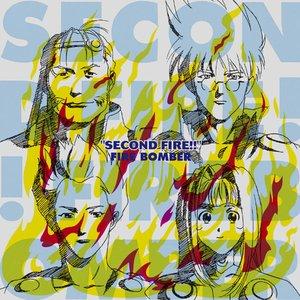 Bild für 'Second Fire!!'
