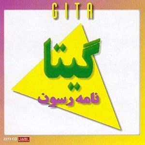 Image for 'Nameh Resoon - Persian Music'