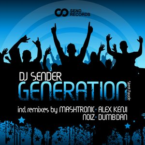 Image for 'Generation (Street Parade)'