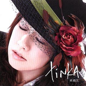 Image pour 'Tinka (Cheok Yee Man)'