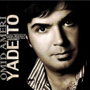 Image for 'Yade To (Persian Music)'