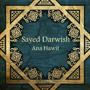 Image for 'Ana Hawit'