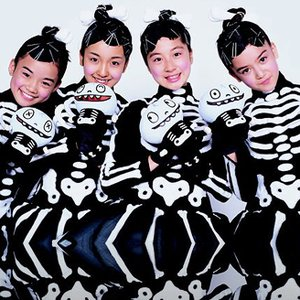 Image for 'ほね組 from AKB48'