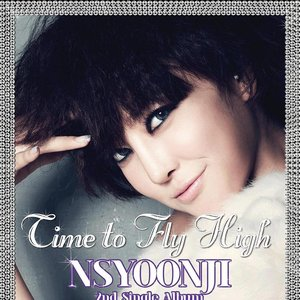 Image for 'Time to Fly High - EP'
