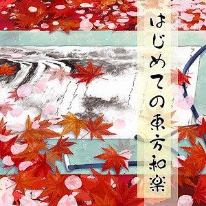 Image for '白いしましまうさぎ'