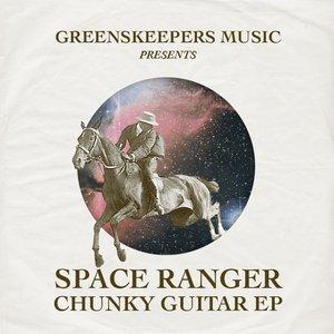 Bild für 'Chunky Guitar EP'