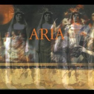 Image for 'Aria 1'