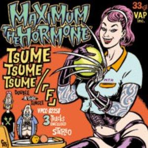 """Image pour 'TSUME TSUME TSUME / """"F""""'"""
