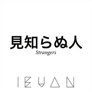 Image for 'Strangers (feat. Lorraine Williams)'