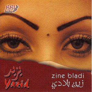 Image for 'Zine Bladi'