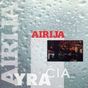 Image for 'Yra Čia'