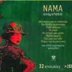 Image for 'Anamnisis'