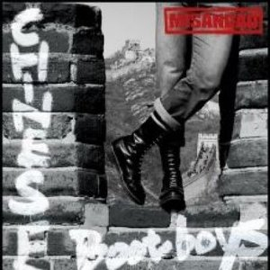 Image for 'Chinese Bootboys'