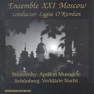 Bild för 'Schoenberg - Stravnsky'