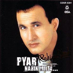 Image for 'Pyar Nahin Milta...'