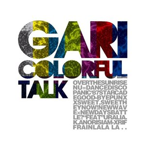 Image for 'Colorful Talk'