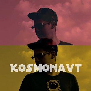 Bild för 'Kosmonavt'