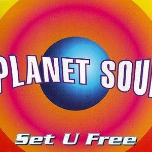 Image for 'Set U Free'