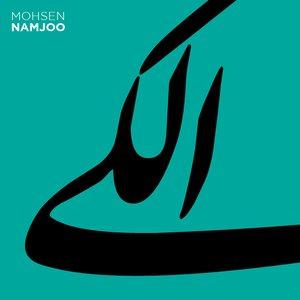 Image pour 'Alaki'