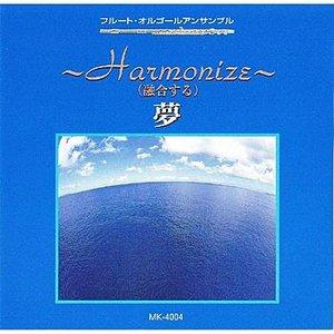 Image for 'Yume Harmonize'