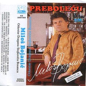 Image for 'Prebolecu'