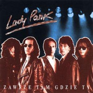 Image for 'Zawsze tam gdzie ty'
