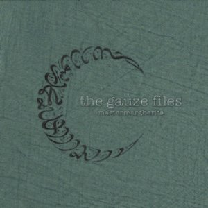 Image pour 'The Gauze Files - A Tribute to Muslimgauze'