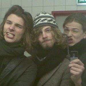 Image for 'Kaufland Band'