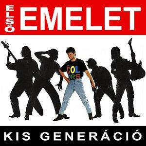Image for 'Kis Generáció'
