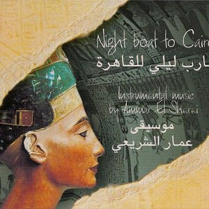 Image for 'Night Boat to Cairo'