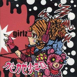 Image pour 'girlz'