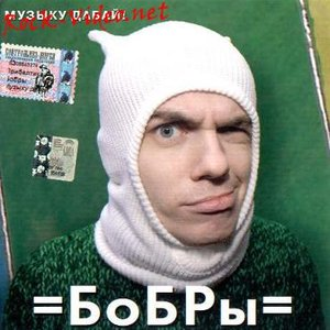Image for 'В небо'