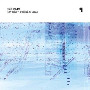 Image for 'Reikai Sounds'