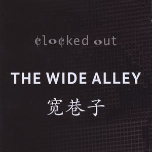 Image for 'The Wide Alley'
