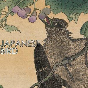Bild für 'Japanese Bird [Single]'