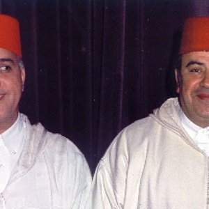 Image for 'Bajeddoub & Souiri'