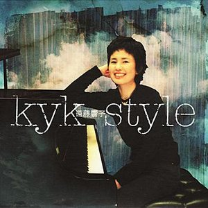 Image for 'Kyk Style'