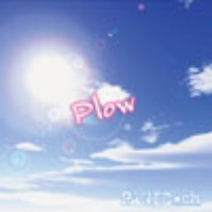 Image for 'Plow'