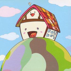 Imagem de 'Home [1997~2000]'