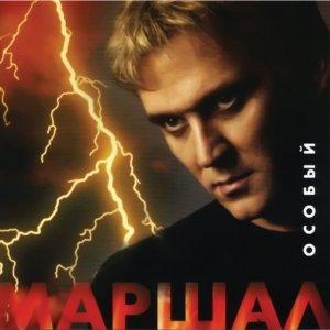 Image for 'Последний листок'