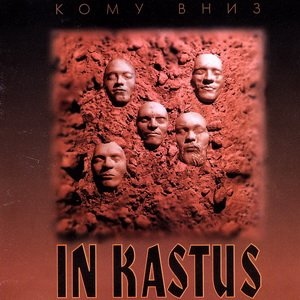 Image for 'In Kastus'