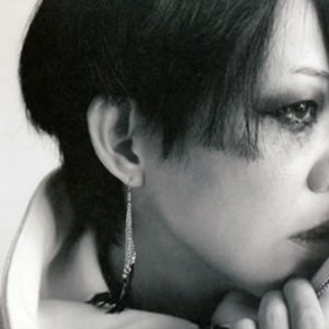 Imagem de 'Aiha Higurashi'
