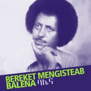 Image for 'Balena (Eritrean Music)'