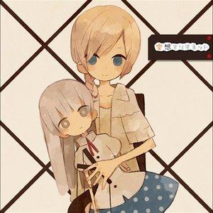 Image for '空想マリオネット'