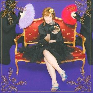Bild für 'Gotou Yuuko'